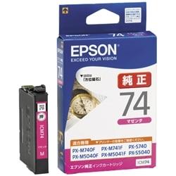 EPSON ビジネスインクジェット用 標準インク(マゼンタ) ICM74