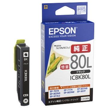 EPSON カラリオプリンター用 インクカートリッジ/増量タイプ(ブラック) ICBK80L