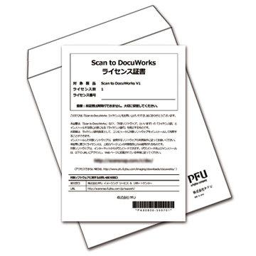 富士通 Scan to DocuWorks FI-SS2DW