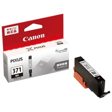 CANON インクタンク BCI-371BK ブラック 0380C001