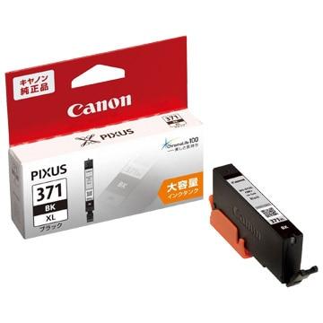 CANON インクタンク BCI-371XLBK ブラック (大容量) 0326C001
