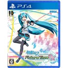 [PS4] 初音ミク Project DIVA Future Tone DX