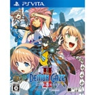 [PSV] DEMON GAZE2 Global Edition