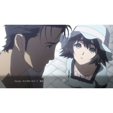 [PSV] STEINS;GATE ELITE
