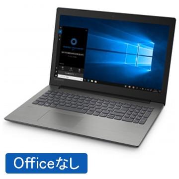 【17時】Lenovo 128GB SSD搭載15.6型WXGAノート ideapad 330 81D600MCJP 実質24,352円 送料無料【テレワークにも】