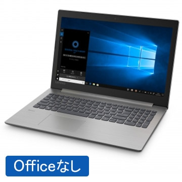 ideapad 330(15.6/2200U/4GB/256GB/Win10Home/プラチナグレー)