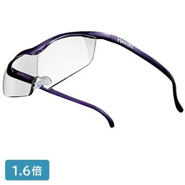 Hazuki ハズキルーペラージ クリアレンズ1.6倍 紫(2017年) Hazuki2017LargeBRCL-VI