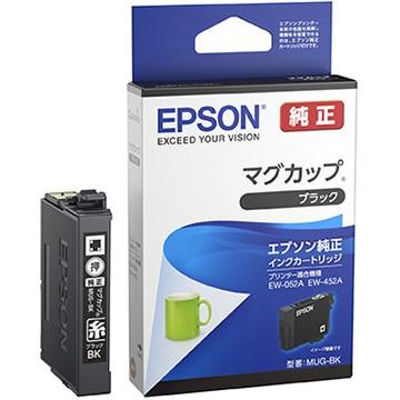 エプソン インクカートリッジ/マグカップ(ブラック) MUG-BK
