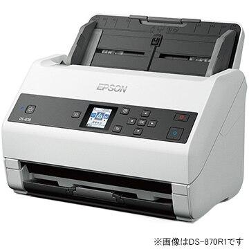 エプソン A4シートフィードスキャナー DS-970R1