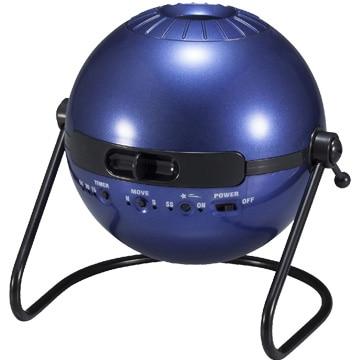 セガ・トイズ ホームスターClassic メタリックネイビー HS780950