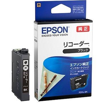 エプソン PX-049A/PX-048A用 インクカートリッジ(ブラック) RDH-BK