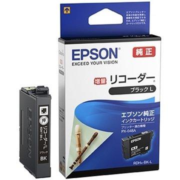 エプソン PX-049A/PX-048A用 インクカートリッジ(ブラック増量) RDH-BK-L