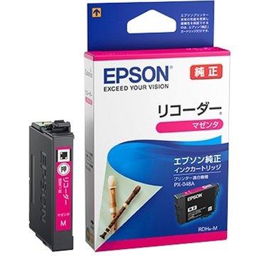 エプソン PX-049A/PX-048A用 インクカートリッジ(マゼンタ) RDH-M