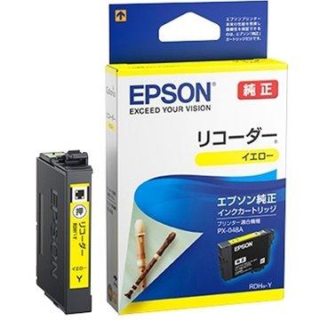 エプソン PX-049A/PX-048A用 インクカートリッジ(イエロー) RDH-Y