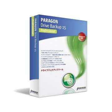 パラゴンソフトウェア PDB15 Pro シングルライセンス DPF01