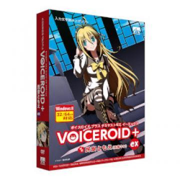 【送料無料】AHS VOICEROID+ 民安ともえ EX SAHS-40929