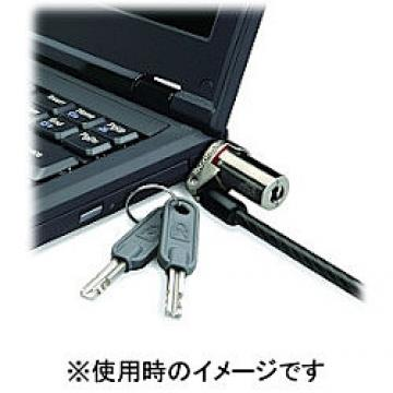 MicroSaver Keyed Retractable NotebookLock