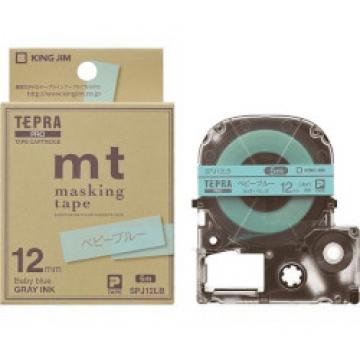 キングジム テプラPROカートリッジ マスキング mtラベル12mm SPJ12LB