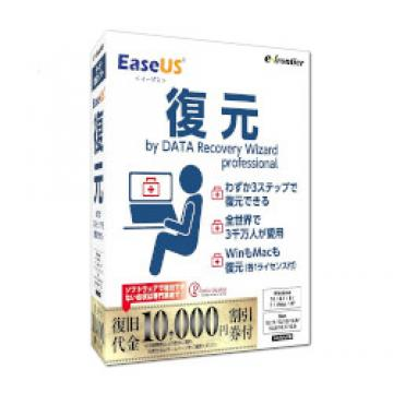 EaseUS 復元 by Data Recovery Wizard