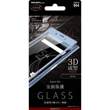 10%OFF!<ひかりTV> Xperia XZs ガラス 9H 全面保護 光沢 0.33mm XZs専用/ブルー RT-RXZSFG/RA
