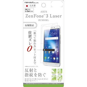 9%OFF!<ひかりTV> ASUS ZenFone 3 Laser(ZC551KL) 液晶保護フィルム 指紋 反射防止 RT-RAZ3LF/B1