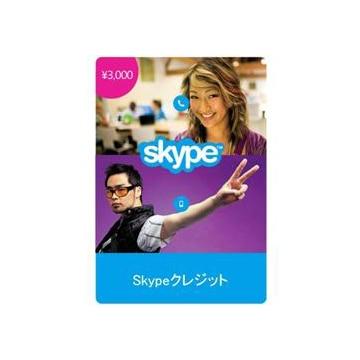 【送料無料】日本マイクロソフト Skype Credit(スカイプ クレジット) 3000円 7MU-00010
