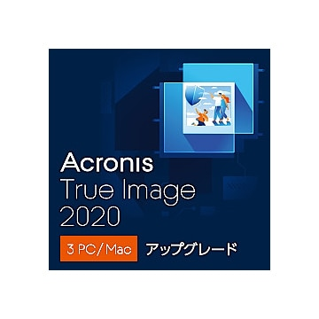 【送料無料】Acronis Acronis True Image 2020 3 Computer Version Upgrade(DL版) TI33U2LOS