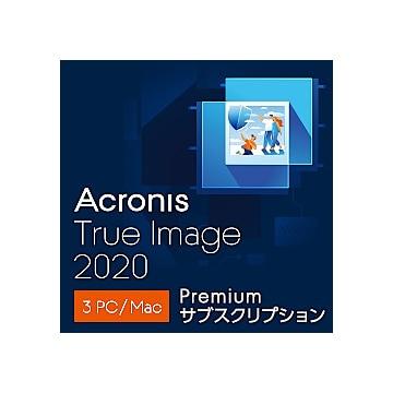 【送料無料】Acronis Acronis True Image Premium Subscription 3 Computer(DL版) THQASLLOS